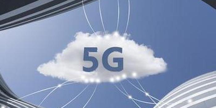 縮小標準化差距是5G產業發展關鍵