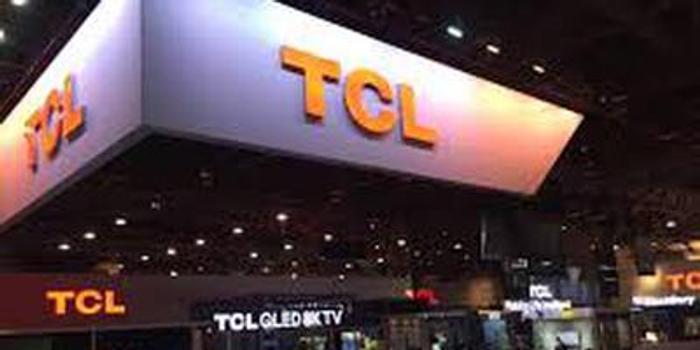 TCL集團:預計將在今年第四季度量產柔性AM-OLED產品