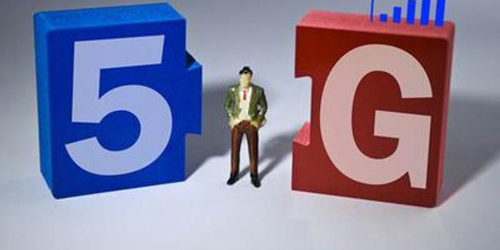 信維通信:預計5G將給手機產業鏈帶來新的增長機會