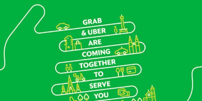越南工商部競爭管理局:Grab和Uber的合并是合法的