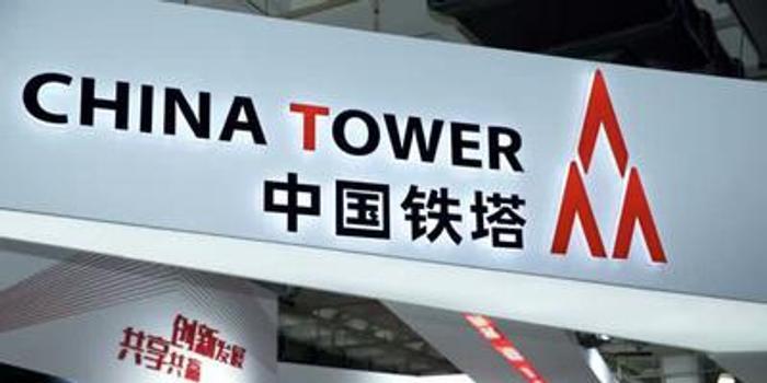 鐵塔智聯技術有限公司注冊成立 26日將發布產品