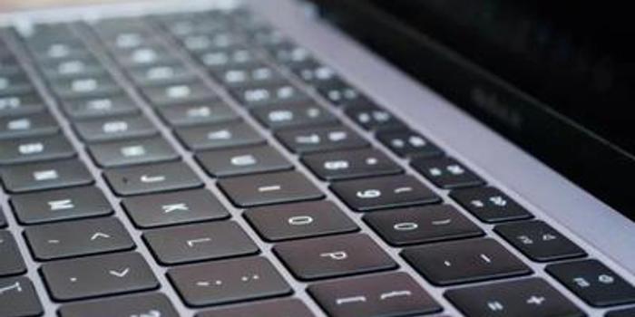 郭明錤:2019年下半年新款MacBook可能舍棄蝴蝶鍵盤