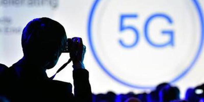 德國電信首推5G網絡服務 套餐價每月656元