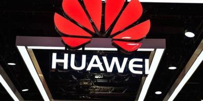 大贏家比分網_搶抓5G機遇 華為與陜西廣電網絡簽戰略合作協議