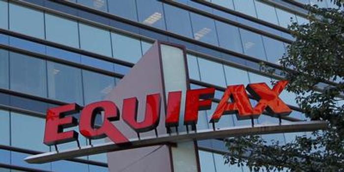 Equifax與監管機構和解 6.5億美元擺平大型數據泄露