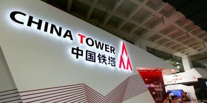 福彩3d和值表_中國鐵塔:上半年凈利25.48億元 同比增長110.6%