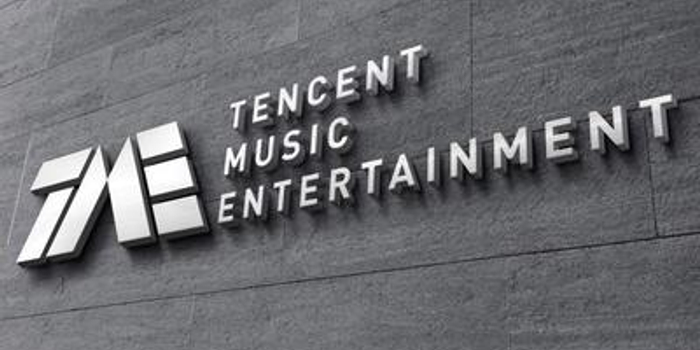 3d預測_騰訊音樂回應遭反壟斷調查:為不實內容