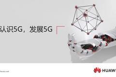 任正非号召华为员工学习的博士PPT:认识5G,发展5G