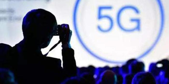 必博_4G網變慢?工信部:用戶數過多造成暫時體驗速率下降