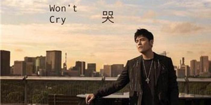 周杰倫新歌提振了騰訊音樂股價 卻難提振疲軟的業務