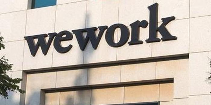 軟銀計劃向WeWork注資50億美元 仍不占控股地位