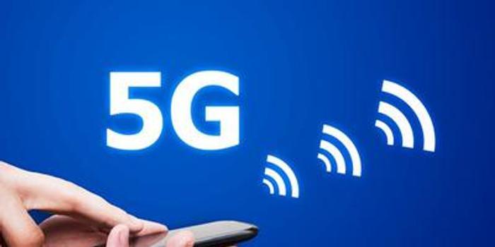 """中国5G正式商用 三大运营商较量""""拉新"""""""