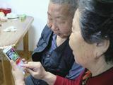 老年人開啟消費新風尚:網購、線上支付駕輕就熟