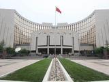 """關于中國法定數字貨幣,央行""""官宣""""來了"""