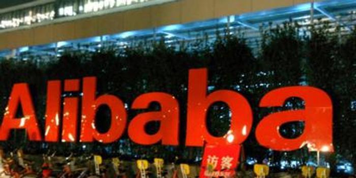 阿里巴巴啟動香港公開發售:內地投資者購買更容易了