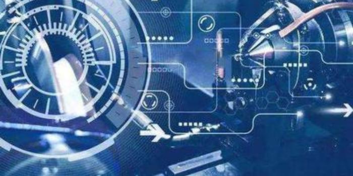 發改委:加快工業互聯網創新應用