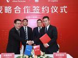 中國電信與京東物流戰略合作 共推5G技術落地應用