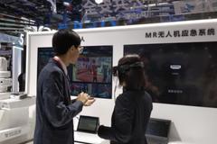 2019世界5G大会召开 三大运营商会展上都展示了啥?
