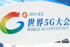 """通信界五位院士话5G:澳门赌博官方网5G""""杀手级""""应用领域"""