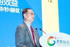 中国电信毕奇:移动通信必须从大众化走向个性化