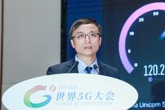 中国联通马红兵:5G要改变社会还需一些列技术融合