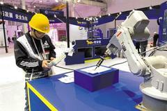 首届世界5G大会今起在京举行 一大波黑科技集中亮相