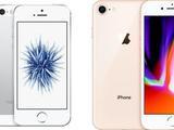 2020款蘋果iPhone SE 2可能被命名為iPhone 9