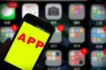 金融App信息保护受关注 30款有17款索取隐私权限