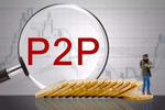 甘肃:28家P2P网贷全部退出市场