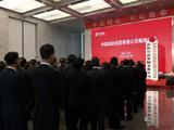 中國郵政集團有限公司揭牌成立 為國有獨資公司
