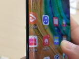 維諾信成華為榮耀屏幕供應商 柔性屏或成2020年標配