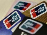 大事兒!微信、銀聯、銀行App將來可以互相掃碼了!