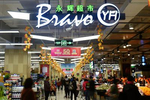 过去的大白马,如今的收割机:永辉超市面临生死之劫