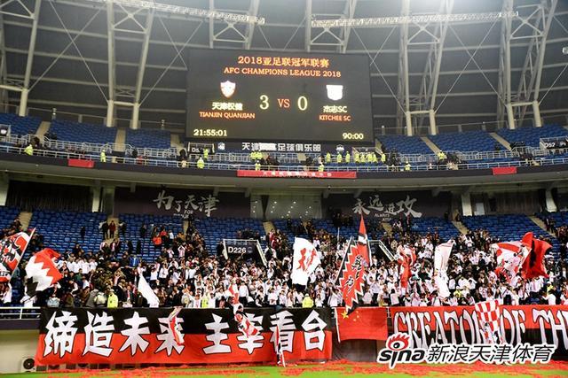 2月13日晚,2018赛季亚冠联赛展开小组赛首轮争夺,天津权健队主场3-0轻取杰志队,喜获开门红。