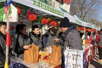 """天津食品集团""""迎春惠民展卖""""1月18日盛大开幕"""