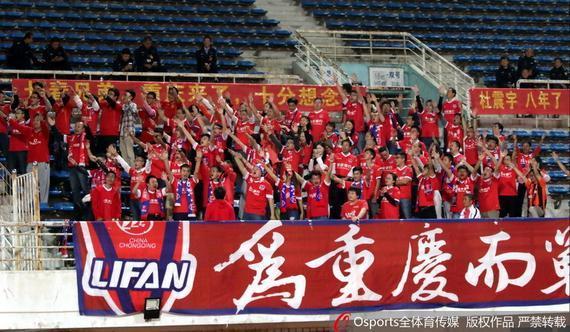 重庆远征军长春之行遭抵家人般的VIP福利