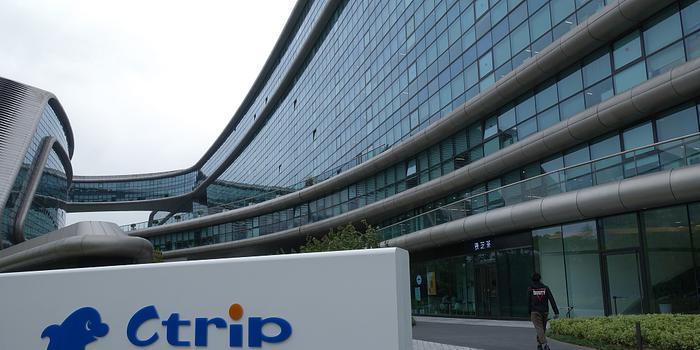 攜程宣布更名為trip.com Group 東南亞將是發展重點