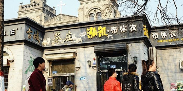 """人民網評:不要讓""""統一招牌""""扼殺城市活力"""