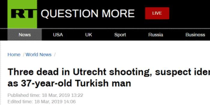荷蘭烏得勒支槍擊案已造成三人死亡 嫌犯仍在逃