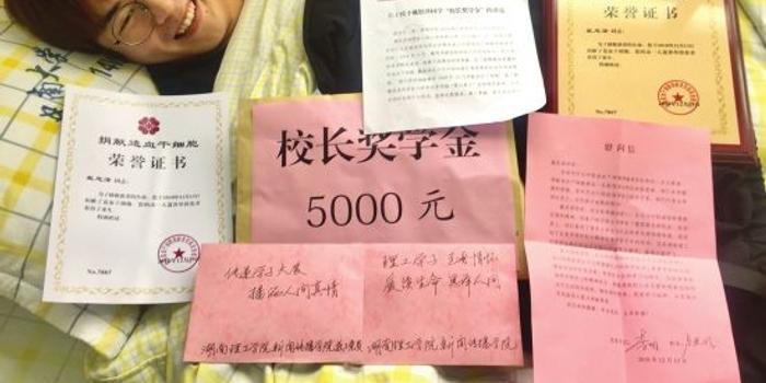 20歲大學生捐骨髓給15歲女生 把慰問金贈困難兒童
