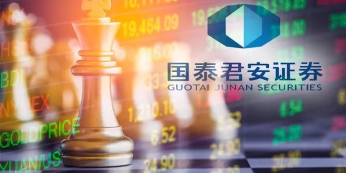 券商首進越南市場 國泰君安收購越南投資證券獲批