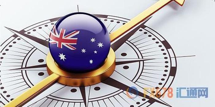 澳洲聯儲年內收關決議來襲,降息概率渺茫?