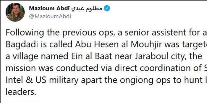庫爾德武裝:與美軍配合 打死巴格達迪