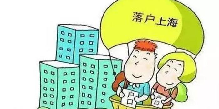 """女子想落戶上海 """"好鄰居""""乘機詐騙50余萬元"""