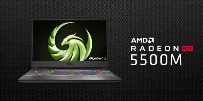 AMD Yes!首款搭載RX 5500系列顯卡的游戲本來了