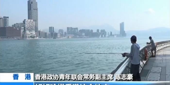 香港各界呼吁香港青年回歸理性 融入祖國發展大局
