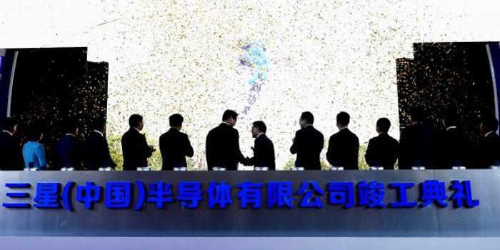 搶先機?三星要在中國半導體工廠發力