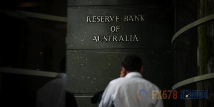 澳洲聯儲設定利率下限或為降息鋪路?