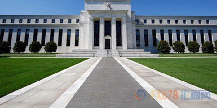 美联储如期降息25基点 声明措辞略偏鹰派