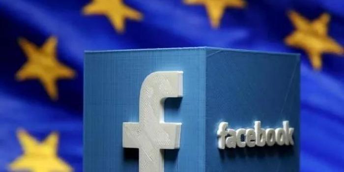 歐盟為什么和臉書過不去?